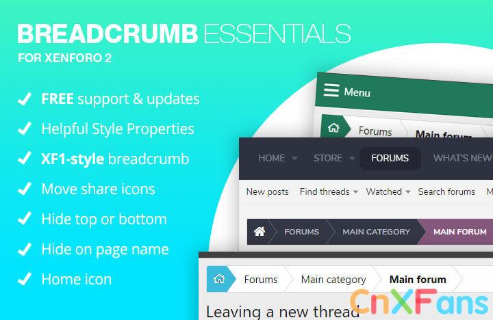 xenforo-2-addon-breadcrumb-essentials-preview_01.jpg