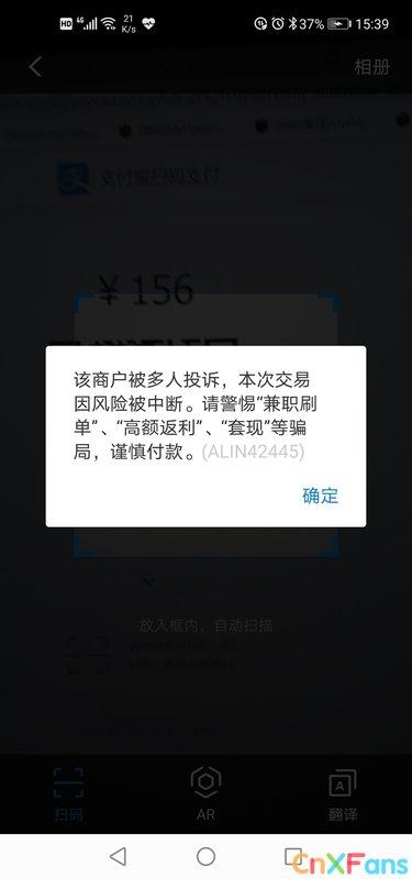 Screenshot_20200216_153900_com.eg.android.AlipayG.jpg
