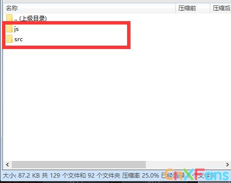QQ图片20200411140540.png