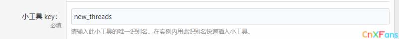 QQ截图20200503225654.png