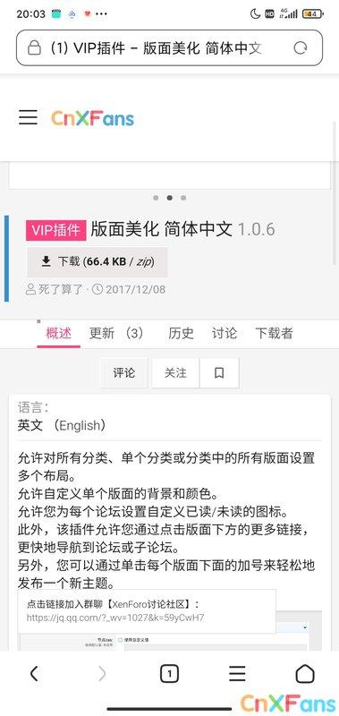 Screenshot_2020-05-18-20-03-47-730_com.android.browser.jpg