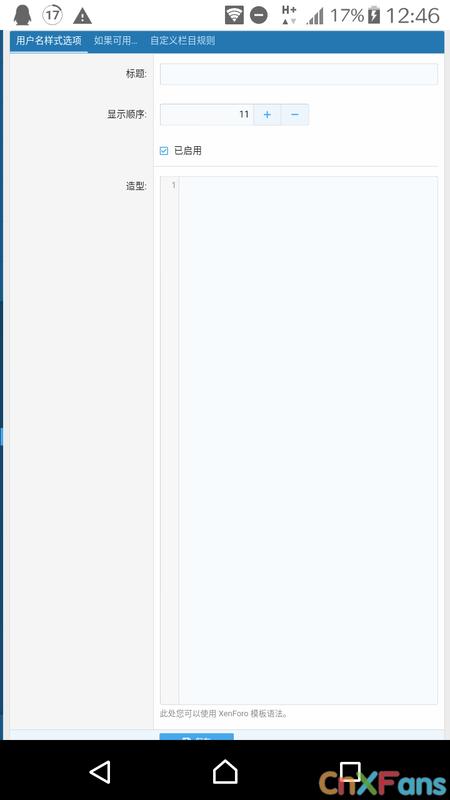 Screenshot_20200707-004617.png