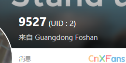 QQ截图20200920161614.png