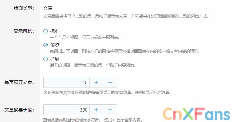QQ截图20200925104538.png
