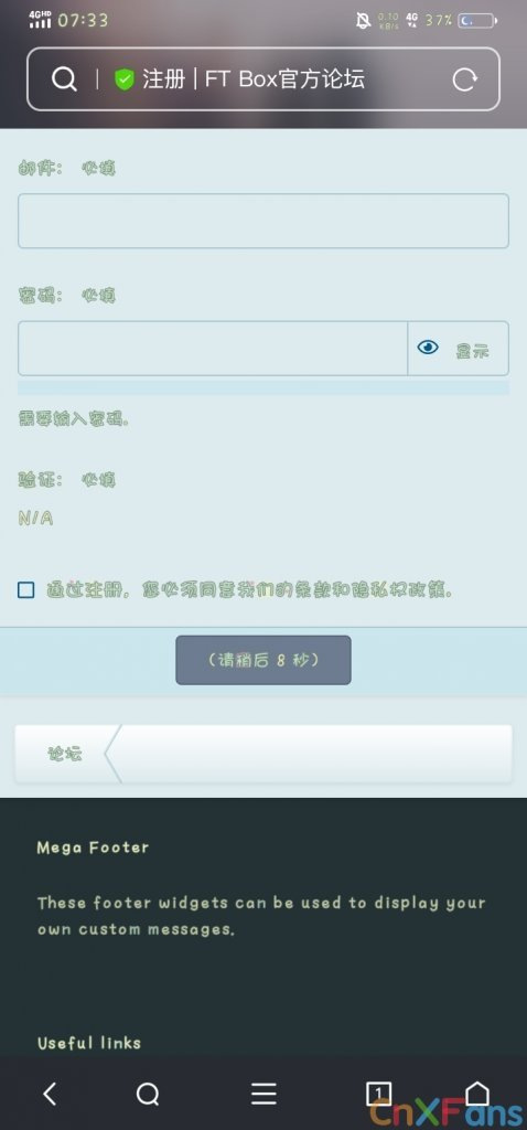 Screenshot_20210307_073340.jpg