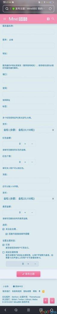 Screenshot_2021_0310_214617.jpg
