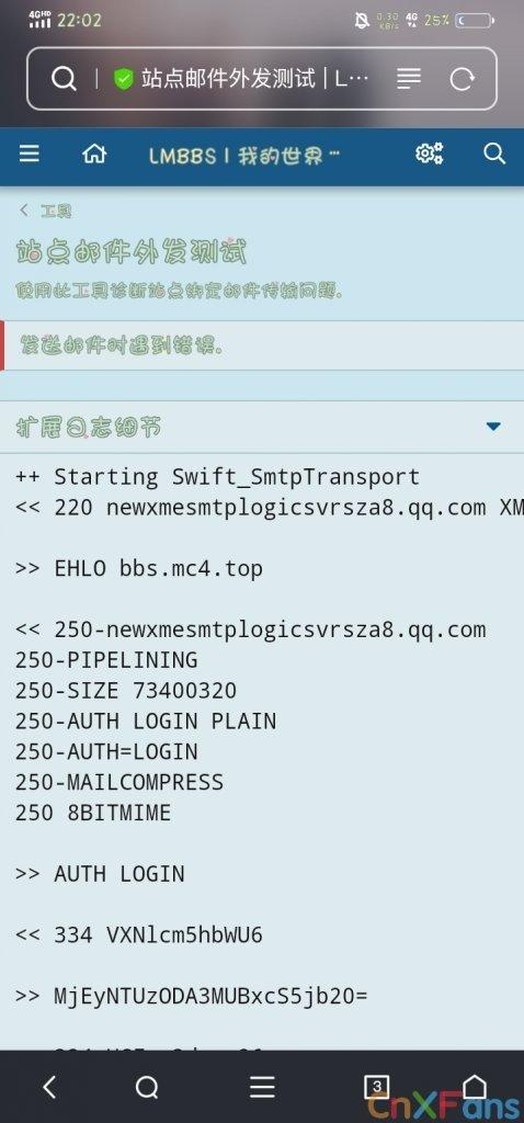 Screenshot_20210312_220232.jpg
