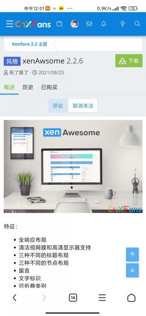 Screenshot_2021-10-06-12-01-45-895_com.android.browser.jpg